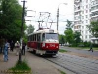 Москва. Tatra T3 (МТТМ) №3345