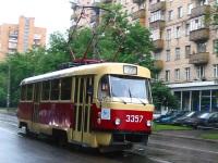 Москва. Tatra T3 (МТТМ) №3357