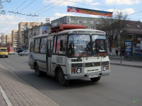 Калуга. ПАЗ-32053 к197хн