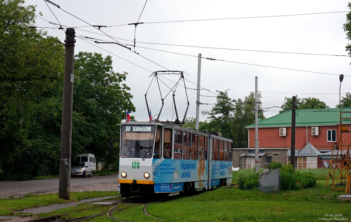 Пятигорск. Tatra KT4SU №120