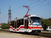 Краснодар. 71-407 №163