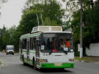 ЛиАЗ-5280 №74