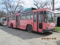 Херсон. ЮМЗ-Т1Р №451