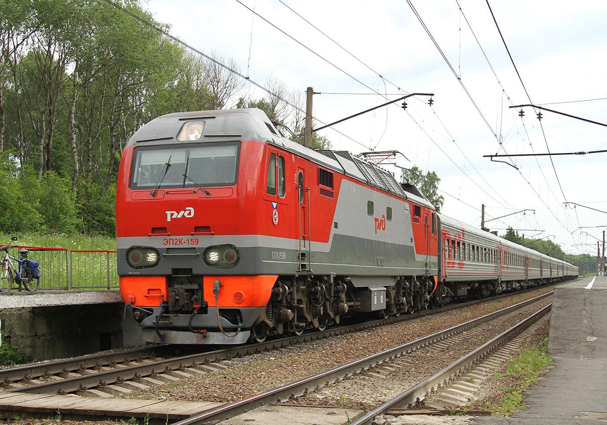 Серпухов. ЭП2К-159