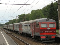 Серпухов. ЭР2-1247