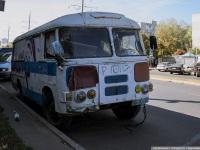 Одесса. ПАЗ-672М AB4792AA