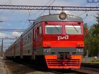 Санкт-Петербург. ЭР2Т-7162