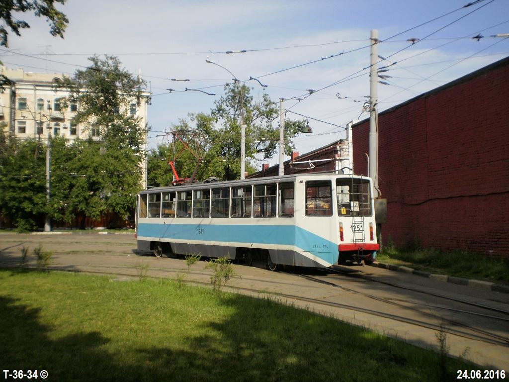 Москва. 71-608КМ (КТМ-8М) №1251