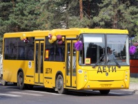Комсомольск-на-Амуре. НефАЗ-5299-11-42 ка519