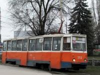 Таганрог. 71-605 (КТМ-5) №312