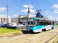 Москва. 71-619К (КТМ-19К) №5007