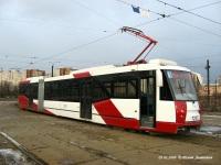 Санкт-Петербург. 71-152 (ЛВС-2005) №1207