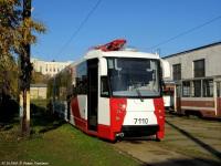 Санкт-Петербург. 71-152 (ЛВС-2005) №7110, ЛМ-68М №7652
