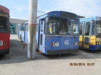 Херсон. ЗиУ-682В-012 (ЗиУ-682В0А) №416