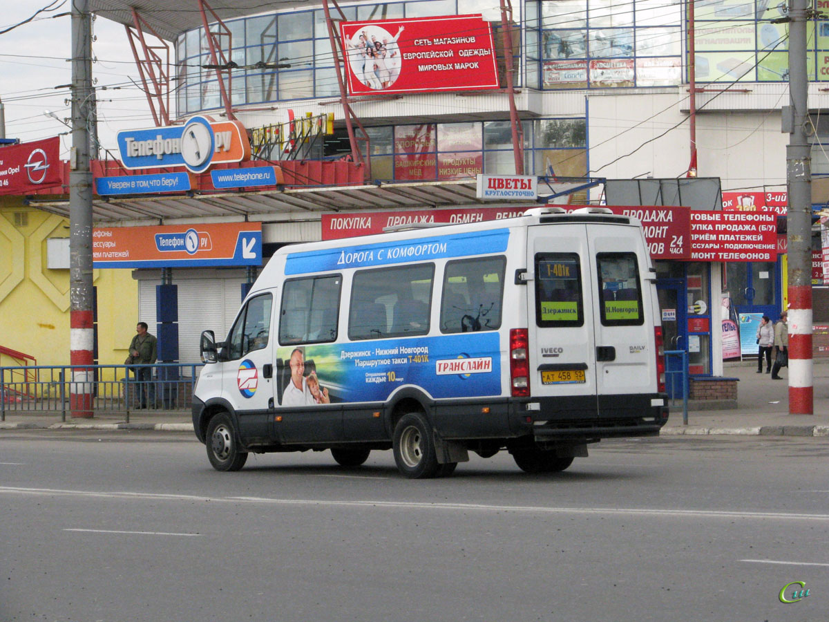 5 августа 2015 в 07:50 на м7 маршрутное такси дзержинск-нижний новгород (транслайн) столкнулось с фурой
