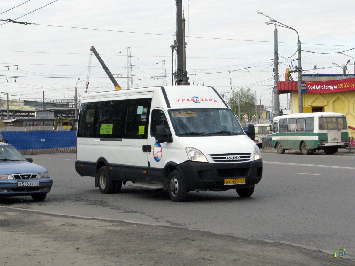 Дзержинск микрорайон западный-1 - нижний новгород станция метро
