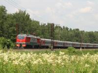 Серпухов. ЭП2К-233