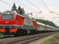 Серпухов. ЭП2К-156