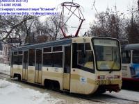 71-619К (КТМ-19К) №2100