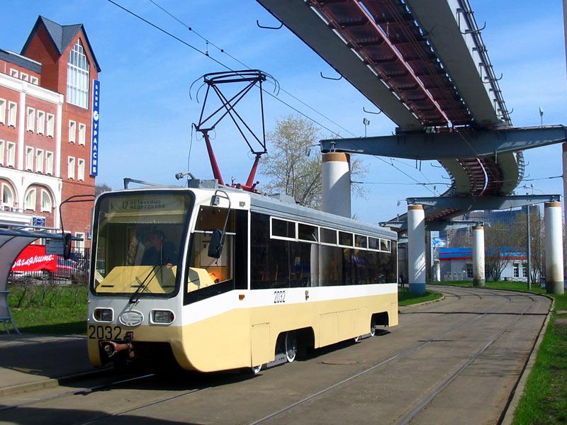 Москва. 71-619К (КТМ-19К) №2032