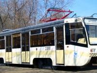 Москва. 71-619К (КТМ-19К) №2088