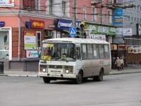 Пермь. ПАЗ-4234 а007хс