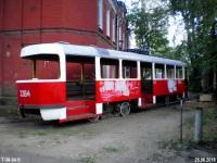 Москва. Tatra T3 (МТТМ) №3364
