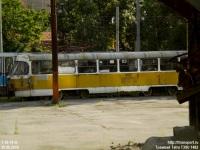 Москва. Tatra T3SU №1482