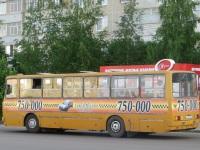 Тамбов. Ikarus 260.52 н193ов