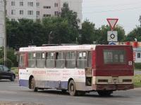 Тамбов. ЛиАЗ-5256.08 н936ак