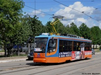 Смоленск. 71-623-01 (КТМ-23) №245