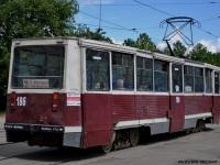 71-605А (КТМ-5А) №186