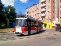 Москва. 71-153 (ЛМ-2008) №4919