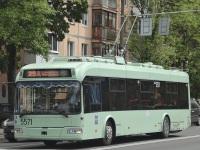 Минск. АКСМ-321 №5571