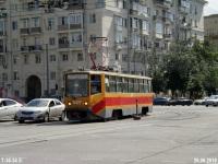 Москва. 71-608КМ (КТМ-8М) №0427