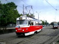 Москва. Tatra T3 (МТТА) №2401