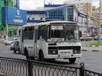 Белгород. ПАЗ-32054 р423тх