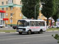 Белгород. ПАЗ-32054 ам152