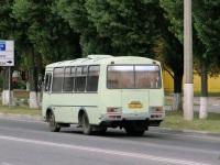 Белгород. ПАЗ-3205 ар868