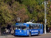 Севастополь. ЗиУ-682В-012 (ЗиУ-682В0А) №2334