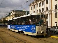 Минск. АКСМ-60102 №059