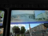 Брест. АКСМ-20101 №090