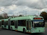 Минск. АКСМ-333 №3632