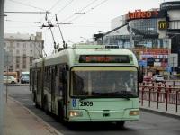 Минск. АКСМ-333 №2609