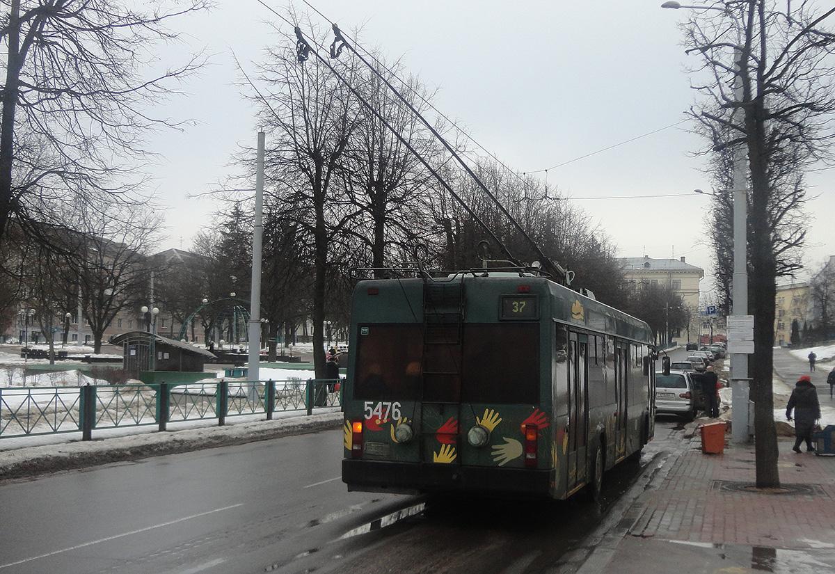 Минск. АКСМ-321 №5476