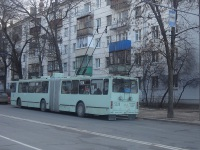 Минск. АКСМ-213 №5228