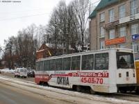 Смоленск. 71-605 (КТМ-5) №137