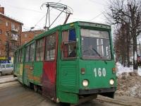 Смоленск. 71-605 (КТМ-5) №160