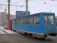 Смоленск. 71-605 (КТМ-5) №175