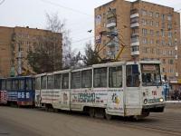 Смоленск. 71-605А (КТМ-5А) №190, 71-605А (КТМ-5А) №183